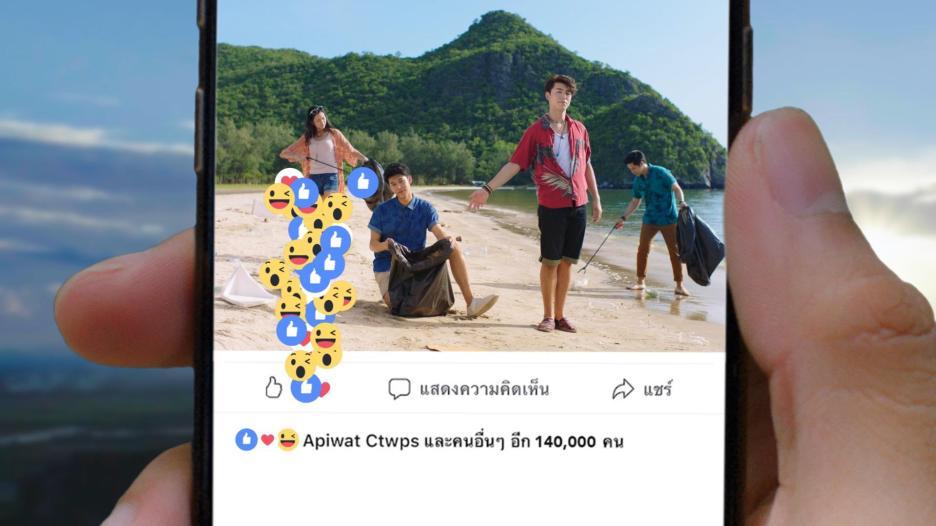 TVC เที่ยวไทยเท่_เที่ยวเป็นแก๊ง_30s.mov_snapshot_00.25_[2017.11.21_12.43.16]